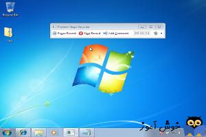 StepRecorder windows چیست و چگونه می توان از آن استفاده کرد؟