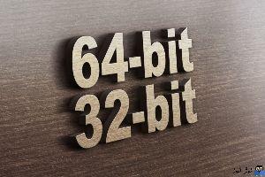 تفاوت ویندوز 32 بیتی و 64 بیتی