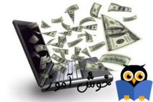 معاملات تجاری