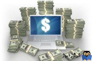 22. سیر تا پیاز سایت داری. برای کسب درآمد چه نوع وب سایتی باید بسازم؟