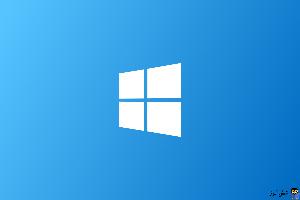 قرار دادن Control Panel در File explorer