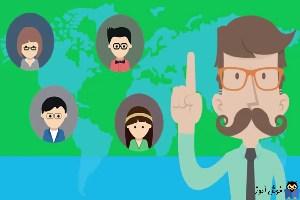 آموزش پایه ای ویندوز- شروع کار با ویندوز