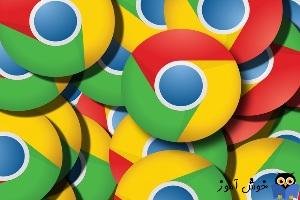 بروزرسانی Google Chrome