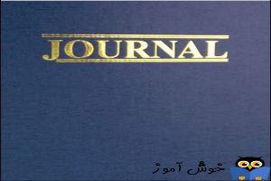 دفتر روزنامه