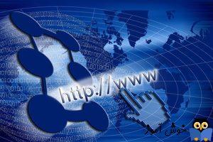چه کسی اینترنت را اختراع کرد؟ پدر واقعی اینترنت کیست؟