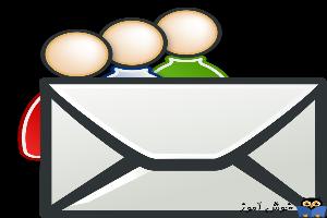 ارسال ایمیل گروهی در outlook