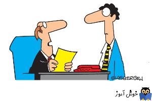 10. آموزش SQL Server به زبان ساده. انواع داده ها (Data Type) در اس کیو ال سرور