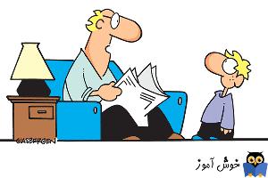 30. آموزش برنامه نویسی به زبان ساده . حذف اطلاعات از پایگاه داده