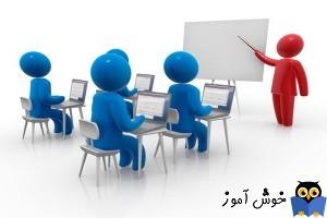 آموزش حسابداری به غیر حسابدارها فقط در یک جلسه