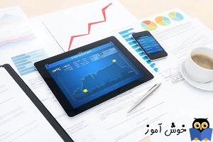31. آموزش کاربردی حسابداری با نرم افزار. آشنایی با مفهوم حساب تفصیلی شناور