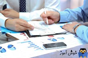 34. آموزش کاربردی حسابداری با نرم افزار. آشنایی با مفهوم صندوق (خزانه) در نرم افزارهای خزانه داری