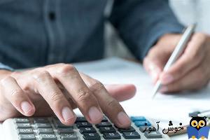35. آموزش کاربردی حسابداری با نرم افزار. ثبت سند حسابداری با درگیر کردن حساب شناور