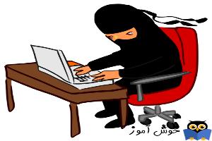 مقایسه ویروس ها (Viruses) و بد افزارها (Malware) : تفاوت بین  Virus و Malware چیست؟
