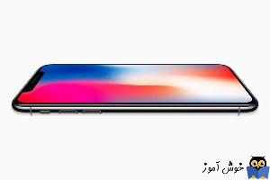 همه چیز در مورد آیفون ایکس iPhone X