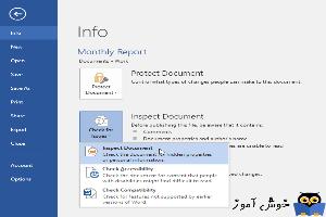 27. بازرسی و محافظت از اسناد (Inspecting and Protecting Documents) در ورد 2016