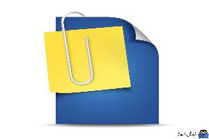 قرار دادن فایل پیوست در vb.net