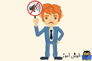 حل مشکل پخش نشدن صدا