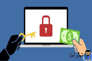 مقابله با باج افزار در ویندوز 10