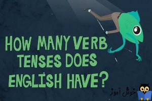 چند زمان وقوع فعل در زبان انگلیسی وجود دارد؟