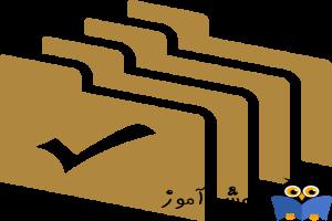 آموزش مایکروسافت exchange server 2016 - بخش Archive ایمیل ها - قسمت سوم
