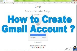 ایجاد اکانت Gmail