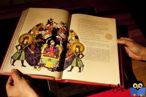 آموزش دستور زبان فارسی : مفرد ، جمع