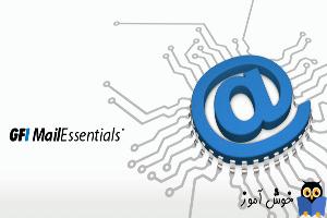 آموزش مایکروسافت exchange server 2016 - نصب gfi