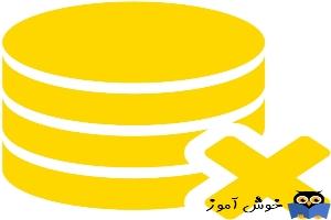 آموزش مایکروسافت exchange server 2016 - حذف دیتابیس پیش فرض اکسچنج