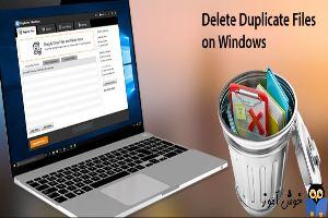 جستجو و حذف فایلهای تکراری در ویندوز 10
