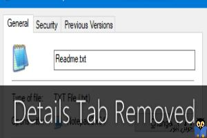 حذف تب Details از پنجره properties فایل ها