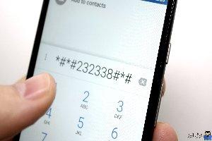 معرفی کدهای مخفی در Google Android mobile phone ها