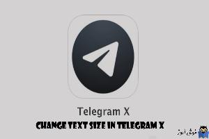 تفییر سایز فونت در telegram x