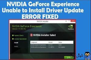 آپدیت نشدن درایورهای کارت گرافیک Geforce NVIDIA