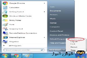 غیرفعال کردن Switch user در ویندوز