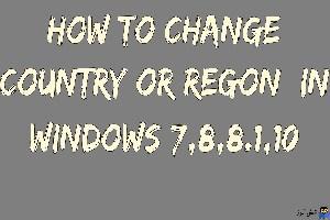 تغییر  Region Code در DVD ها