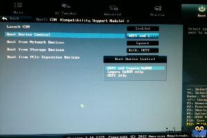 استفاده از UEFI به جای BIOS هنگام نصب ویندوز در VMware Workstation