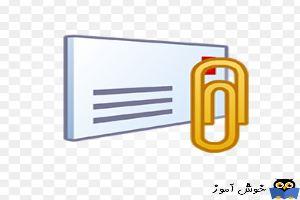 بلاک کردن فرمت های مختلف در outlook