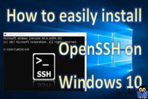 نصب OpenSSH در ویندوز