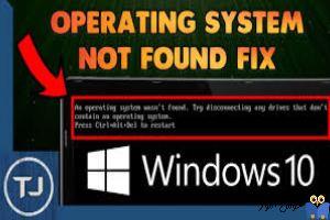 حل مشکل Operating system not found. Reboot and select proper boot device در ویندوز