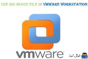 mount کردن فایل های iso در VM ها