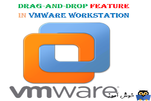 قابلیت Drag-and-Drop در VMware workstation