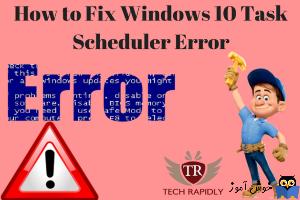 خطا در اجرای Task Scheduler ویندوز
