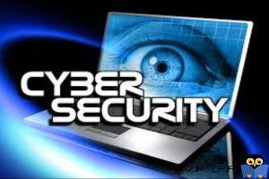 منظور از امنیت سایبری چیست