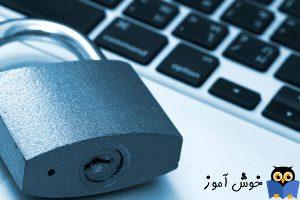 محدود کردن دسترسی کاربرها به شرکت و دوره مالی