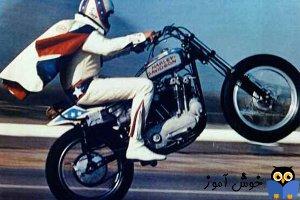 آموزش تکچرخ با موتور سیکلت