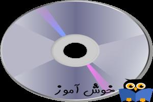 خوانده نشدن CD یا DVD در دستگاه CD\DVD Rom
