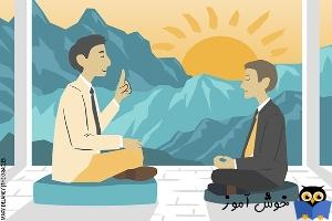 ترجمۀ کتاب روش ساده ترک سیگار نوشتۀ آلن کار : فصل 44 . توصیه به غیر سیگاری ها (1)