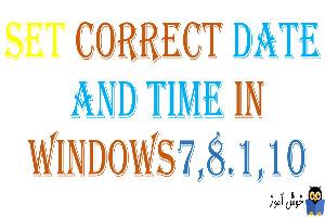 تغییر ساعت و تاریخ در ویندوز 7،8.1،10