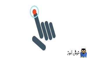 جابجا کردن کلیک راست و کلیک چپ ماوس در ویندوز 7،8.1،10