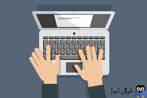 اکتیو کردن اکانت Administrator در ویندوز 7،8.1،10